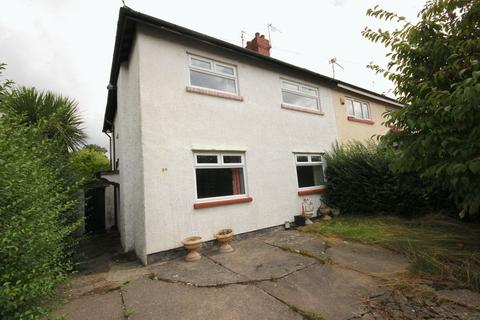 3 bedroom semi-detached house for sale - Mynachdy Road, Gabalfa, Cardiff