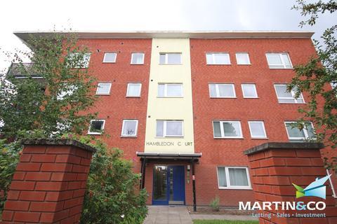 2 bedroom apartment to rent - Hambledon Court, Hollies Croft, Edgbaston, B5