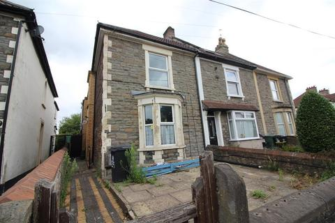2 bedroom end of terrace house for sale - Forest Road, Fishponds, Bristol, BS16 3XH