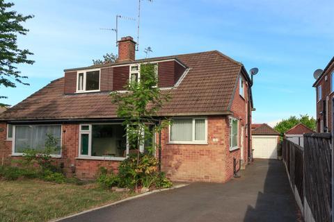 2 bedroom semi-detached house for sale - Tinshill Road, Cookridge, LS16