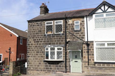 2 bedroom terraced house for sale - Regent Avenue, Horsforth