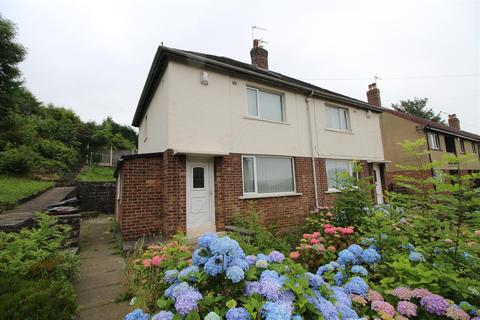 2 bedroom semi-detached house to rent - Festival Avenue, Shipley