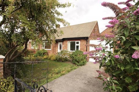 2 bedroom semi-detached bungalow for sale - Angerton Avenue, Shiremoor, Newcastle Upon Tyne
