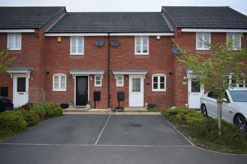 2 bedroom terraced house to rent - 2 Bedroom Terraced - West Hamilton