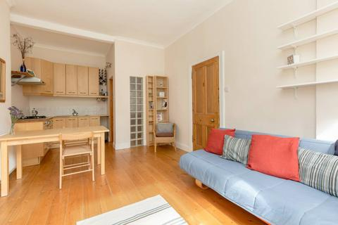 1 bedroom ground floor flat for sale - 40 (GF1) Broughton Road, Broughton, EH7 4ED