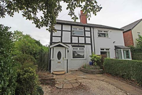 2 bedroom semi-detached house for sale - POYNTON ( WOODFORD ROAD )