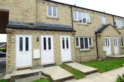 2 bedroom apartment for sale - Fairford Court, Airedale Street, Bradford, West Yorkshire, BD2