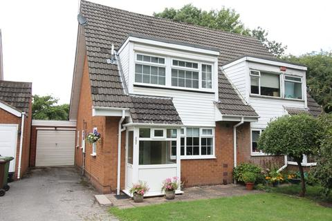2 bedroom semi-detached house for sale - Bills Lane, Shirley, Solihull