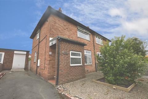 2 bedroom semi-detached house for sale - Westbourne Avenue, Garforth, Leeds, West Yorkshire