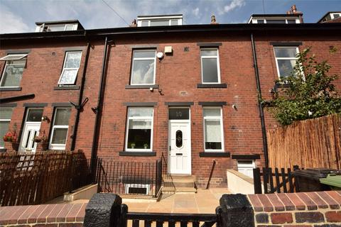 3 bedroom terraced house for sale - Ross Grove, Leeds, West Yorkshire