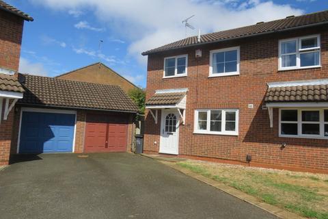 3 bedroom semi-detached house for sale - Wayside Acres, East Hunsbury, Northampton, NN4