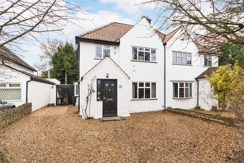 7 bedroom detached house for sale - Thorney Lane South, Richings Park, Buckinghamshire