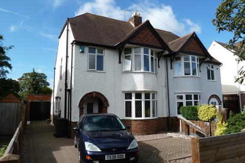 3 bedroom semi-detached house for sale - Merevale Road, Gloucester, GL2