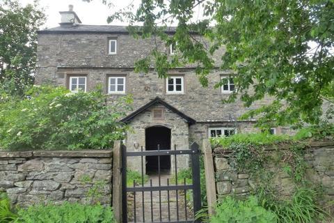 4 bedroom detached house for sale - 'The Oaks' High Oaks, Marthwaite, Sedbergh