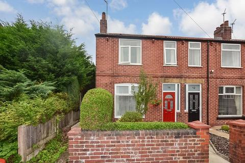 2 bedroom end of terrace house for sale - Ramsey Grove, Bury, BL8. SUPERBLY PRESENTED END TERRACE