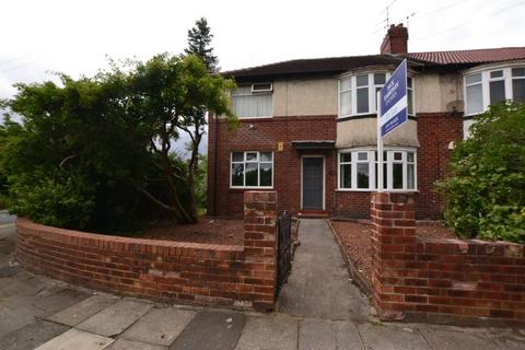 2 bedroom apartment to rent - Guelder Road, High Heaton