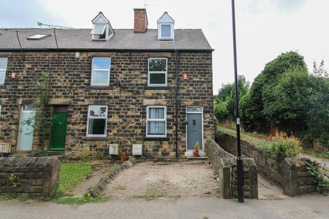 2 bedroom end of terrace house for sale - Foxwood Road, Intake
