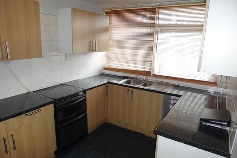 2 bedroom ground floor maisonette for sale - Beatty Avenue, Off Kitchener Road, North Evington