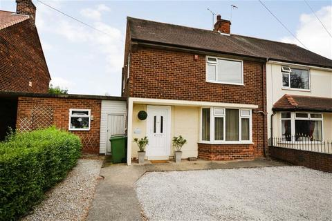 3 bedroom semi-detached house for sale - Lowfield Road, Anlaby
