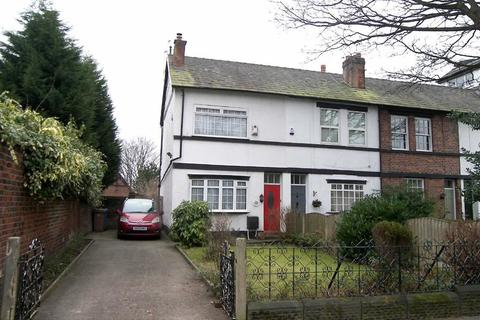 2 bedroom end of terrace house to rent - Nevile Road, Salford, Salford
