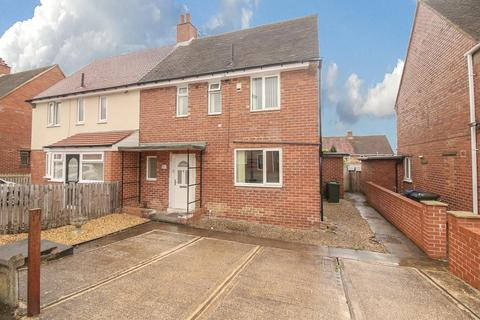 3 bedroom semi-detached house for sale - Rosehill Way, Newcastle Upon Tyne