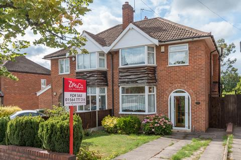 3 bedroom semi-detached house for sale - Berkeley Road, Shirley, Solihull