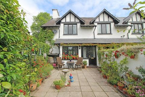 2 bedroom end of terrace house for sale - Church Road, Pentyrch