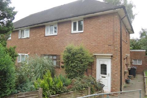 2 bedroom maisonette to rent - Old Oscott Lane, Great Barr, B44 9UZ