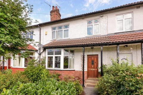 3 bedroom terraced house for sale - NUNROYD ROAD, MOORTOWN, LEEDS, LS17 6PH