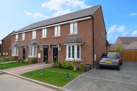 3 bedroom end of terrace house for sale - St Peter's Field, Whitestone, Hereford