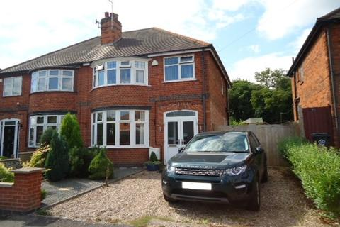 3 bedroom semi-detached house for sale - Dorchester Road, Leicester, LE3