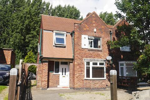 3 bedroom semi-detached house for sale - Carr Lane, Acomb, York