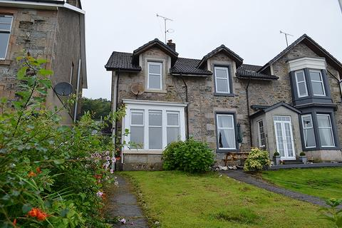 2 bedroom semi-detached house for sale - Shore Road, Tighnabruaich, Argyll and Bute, PA21 2DX