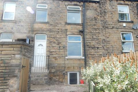 2 bedroom terraced house for sale - Upper Quarry, Bradley, Huddersfield, HD2