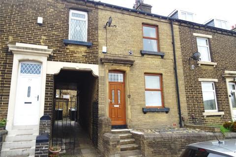 2 bedroom terraced house for sale - Allerton Road, Bradford, West Yorkshire, BD8