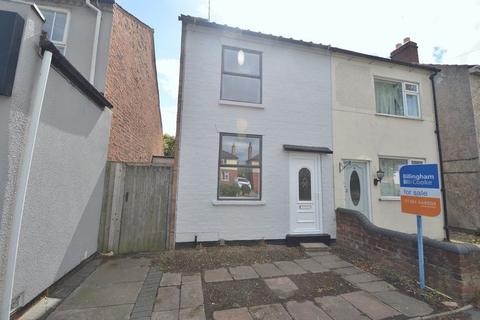 2 bedroom semi-detached house for sale - South Road, STOURBRIDGE, DY8 3UJ