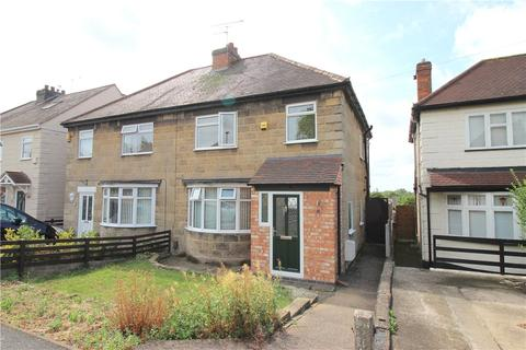 3 bedroom semi-detached house for sale - Albert Road, Chaddesden