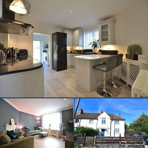 3 bedroom end of terrace house for sale - Magpie Hall Lane, Bromley