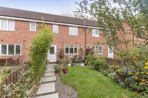 2 bedroom terraced house for sale - KILDRUMMY CLOSE, CHELLASTON