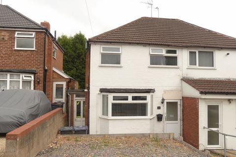 2 bedroom semi-detached house for sale - Lingfield Avenue, Great Barr, Birmingham