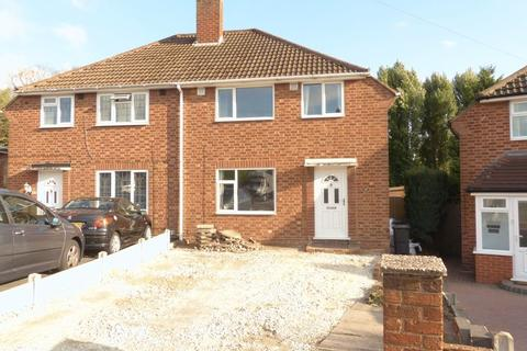 3 bedroom semi-detached house for sale - Templeton Road, Great Barr, Birmingham