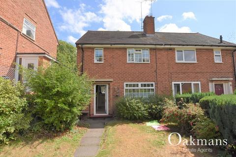 2 bedroom semi-detached house to rent - Ferncliffe Road, Birmingham, West Midlands. B17 0QJ