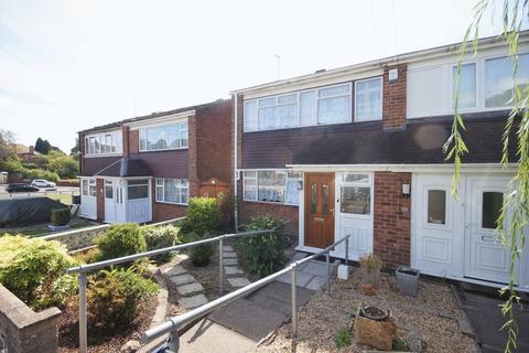 2 bedroom terraced house for sale - Yardley Wood Road, Birmingham - Two Bedroom End of Terrace