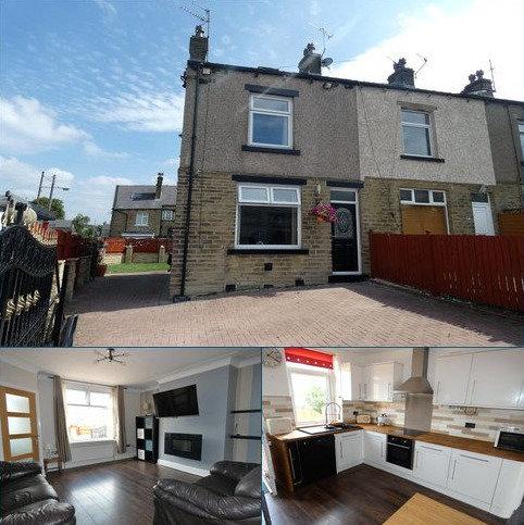 3 bedroom end of terrace house for sale - Nursery Road, Bradford, BD7