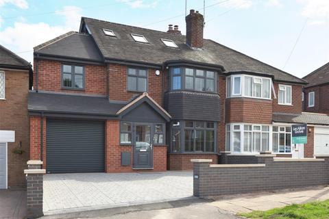 5 bedroom semi-detached house for sale - Apsley Road, Oldbury
