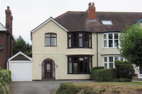 3 bedroom semi-detached house for sale - Hampton Lane, Solihull