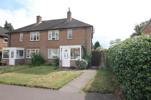 3 bedroom semi-detached house for sale - Broomfields Close, Solihull