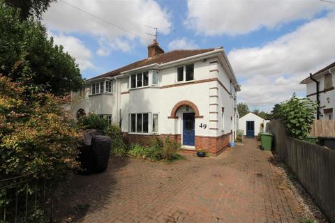 3 bedroom semi-detached house for sale - Woodlands Park, Girton, Cambridge