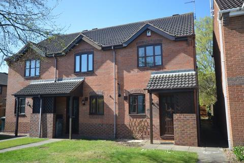 2 bedroom semi-detached house to rent - Hotspur Drive, Colwick
