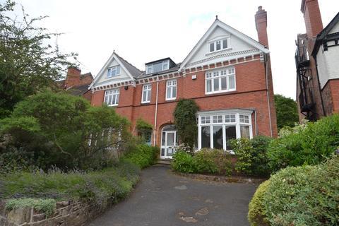7 bedroom semi-detached house for sale - Salisbury Road, Moseley, Birmingham, B13